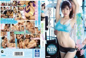 ดูหนังโป๊ คลิปหลุด Momo Sakura ฝึกจนฟิตโยกนิดพี่เทรนเนอร์ IPX-485 หนังเอวี ซับไทย jav subthai