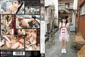 ดูหนังโป๊24IENE-271 Momoi Rin tag_star_name: <span>Momoi Rin</span>