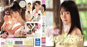 ดูหนังโป๊24Rikka Ono เดบิวต์แซบหลายหนูอายนะคะ MIDE-770 MIDE