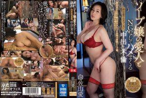 ดูหนังโป๊24MEYD-598 Sayama Ai tag_movie_group: <span>MEYD</span>