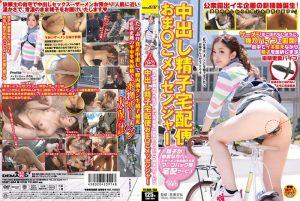 ดูหนังโป๊ คลิปหลุด SDMT-984 Takikawa Kanon หนังเอวี ซับไทย jav subthai