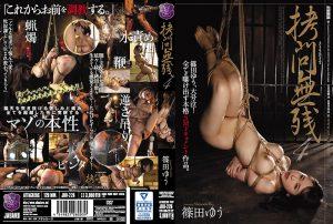 ดูหนังโป๊24JBD-226 ทรมานบานตะไท Yu Shinoda tag_movie_group: <span>JBD</span>
