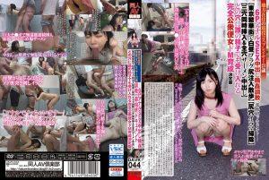 ดูหนังโป๊24DAVK-044 Yuzuriha Ena เย็ดในห้องน้ำ