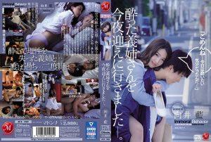 ดูหนังโป๊ xxx คลิปหลุด AvJUL-263 Ai Mukai หนังx เอวี ซับไทย jav subthai