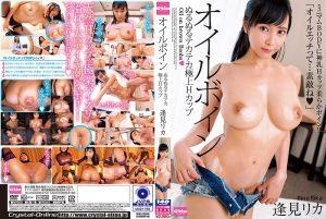 ดูหนังโป๊24EKDV-636 Aimi Rika tag_movie_group: <span>EKDV</span>