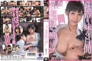ดูหนังโป๊24SDMF-014 Aimi Rika Av