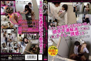 ดูหนังโป๊ xxx คลิปหลุด AvKIL-024 Aoi Koharu&Arimura Chika&Shinoda Ayane&Takei Maki หนังx เอวี ซับไทย jav subthai