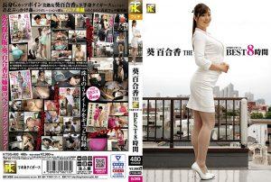 ดูหนังโป๊24KTSG-003 Aoi Yurika เย็ดคาโต๊ะทำงาน