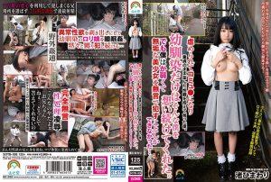 ดูหนังโป๊24SOTB-008 Honda Natsume ลักหลับน้องสาว