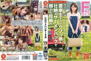 ดูหนังโป๊24SRS-043 Hoshi Anzu tag_movie_group: <span>SRS</span>