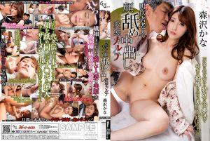 ดูหนังโป๊24GVH-093 Iioka Kanako โดนหมอเย็ด