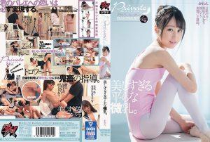 ดูหนังโป๊24DASD-701 Junshin Karen tag_star_name: <span>Junshin Karen</span>
