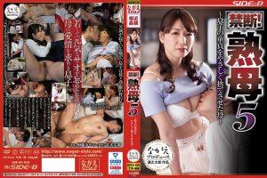 ดูหนังโป๊24NSPS-829 Katou Ayano tag_movie_group: <span>NSPS</span>