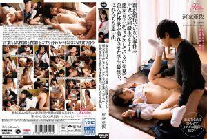 ดูหนังโป๊24KIMU-009 Kawana Ai tag_movie_group: <span>KIMU</span>