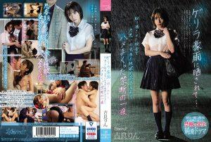 ดูหนังโป๊24CAWD-104 Kira Rin หีบาน