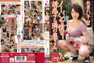 ดูหนังโป๊24OBA-135 Makihara Reiko tag_movie_group: <span>OBA</span>