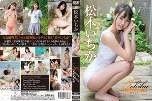 ดูหนังโป๊24REBD-480 Matsumoto Ichika เล่นนม