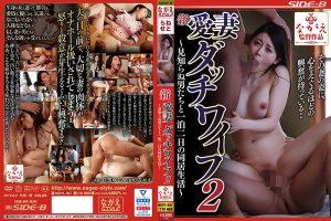 ดูหนังโป๊24Megumi Meguro รสนิยมเฮียพาเมียมาโดนรุม NSPS-897 tag_movie_group: <span>NSPS</span>