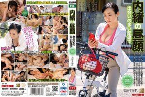ดูหนังโป๊24MOND-193 Mihara Sumire 18+