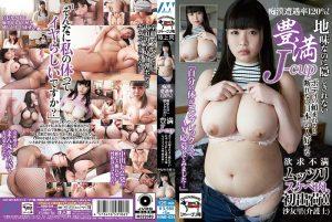ดูหนังโป๊24NINE-034 tag_movie_group: <span>NINE</span>