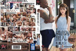 ดูหนังโป๊ xxx คลิปหลุด AvDASD-697 Nagase Yui หนังx เอวี ซับไทย jav subthai