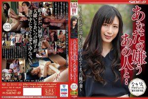 ดูหนังโป๊ xxx คลิปหลุด AvNSPS-916 Nakajou Kanon หนังx เอวี ซับไทย jav subthai