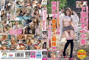 ดูหนังโป๊24SORA-258 Nanase Hina เล่นหัวนม