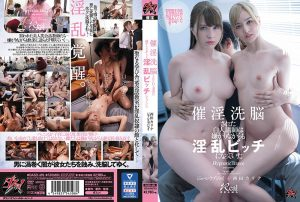 ดูหนังโป๊24DASD-696 June Lovejoy&Nishita Karina tag_star_name: <span>June Lovejoy</span>