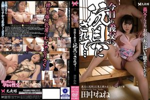 ดูหนังโป๊24YST-223 Tanaka Nene 18+