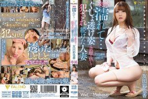 ดูหนังโป๊24FSDSS-062 Tomoda Ayaka Av