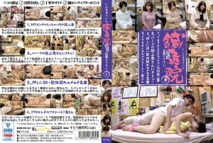 ดูหนังโป๊24FP-034 Kihara Kotomi tag_movie_group: <span>FP</span>