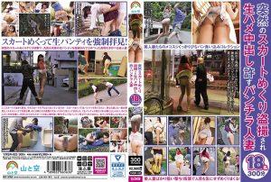 ดูหนังโป๊24YMSR-025 tag_movie_group: <span>YMSR</span>