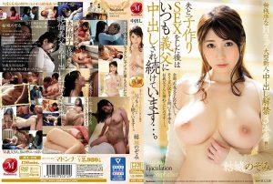 ดูหนังโป๊24JUL-270 Yuiki Nozomi แอบเย็ดเมียเพื่อน