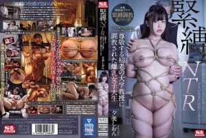ดูหนังโป๊24SSNI-819 Yumi Shion tag_star_name: <span>Yumi Shion</span>