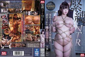 ดูหนังโป๊24SSNI-819 Yumi Shion หัวหน้าหื่น