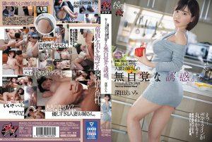 ดูหนังโป๊24DASD-710 Fukada Eimi tag_movie_group: <span>DASD</span>