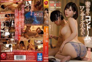 ดูหนังโป๊24JUL-251 Fukada Eimi แหย่หี่