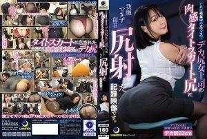 ดูหนังโป๊24LULU-030 Hanyuu Arisa tag_movie_group: <span>LULU</span>