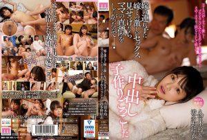 ดูหนังโป๊24MIAA-284 Hatano Yui&Kuruki Rei เงี่ยนหี่