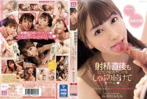 ดูหนังโป๊24MIDE-807 Hatsukawa Minami tag_movie_group: <span>MIDE</span>