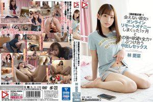 ดูหนังโป๊24HOMA-094 Hayashi Aizai เย็ดแฟนเพื่อน