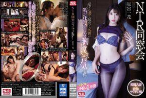 ดูหนังโป๊24Ichika Hoshimiya โยนีเคยค้าพลังม้าเคยขี่ SSNI-650 แหย่หีเมียเพื่อน