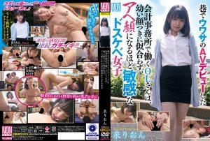 ดูหนังโป๊24YSN-518 Isumi Rion tag_star_name: <span>Isumi Rion</span>