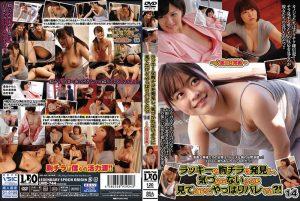 ดูหนังโป๊24UMD-744 Kanon Kanon&Matsumoto Nanami&Nishimura Arisa เย็ดหีแม่บ้าน