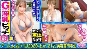 ดูหนังโป๊24MAAN-571 tag_movie_group: <span>MAAN</span>