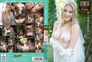 ดูหนังโป๊24SY-190 Melody Hiina Marks tag_movie_group: <span>SY</span>