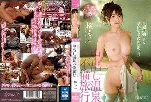 ดูหนังโป๊24Moko Sakura ทริปก่อนแต่งลงแรงค์กับอาจารย์ CAWD-080 tag_movie_group: <span>CAWD</span>