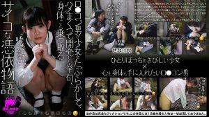 ดูหนังโป๊24NTTR-048 tag_movie_group: <span>NTTR-048</span>