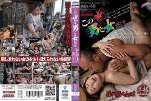 ดูหนังโป๊24AVOP-461 Narumiya Iroha แอบดูหีพี่สาว