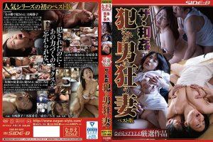 ดูหนังโป๊24NSPS-910 Narumiya Iroha&Oosaki Shizuko&Tanihara Nozomi tag_movie_group: <span>NSPS</span>